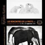 Les Rencontres de la Photo de Chabeuil (Chabeuil)
